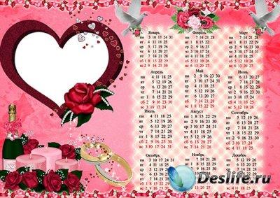 Свадебный календарь на 2011 год - Сердце