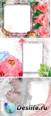 Рамки для фотошоп - Свадебные