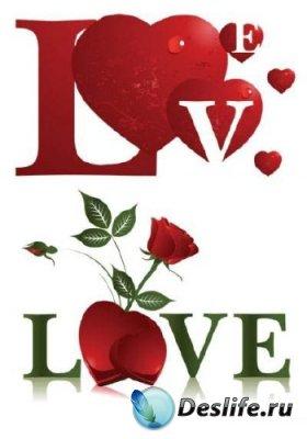 Векторный клипарт - Любовь (Love)