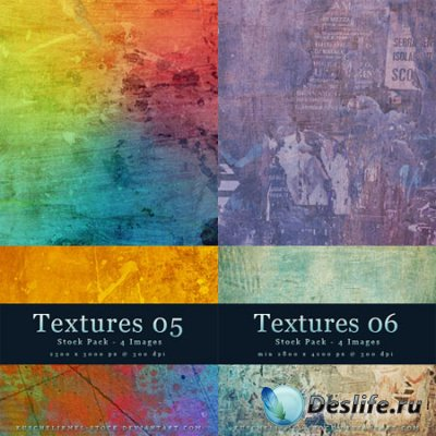 Набор текстур 5 - 6