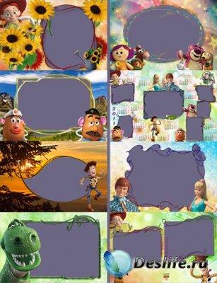 История игрушек – набор из 8 рамок для фотошопа и рамки-календаря