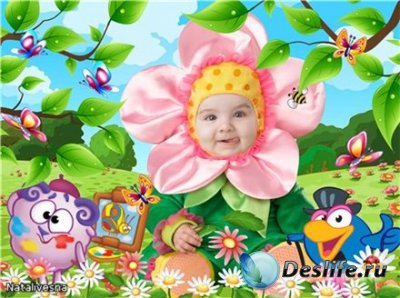 Костюм детский для фотошопа – Мой цветочек