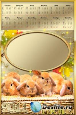 Рамка-Календарь на 2011 год для фотошопа