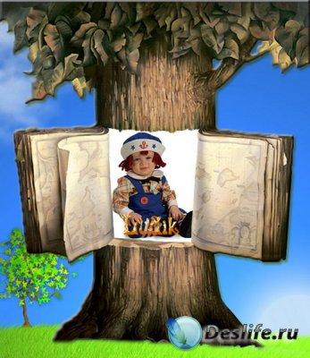Рамка для фотошопа - Дерево странствий