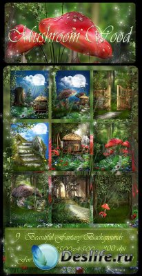 Фоны для фотошопа - Mushroom Wood / Грибной лес