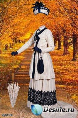 Женский костюм для фотошопа – Осенняя прогулка