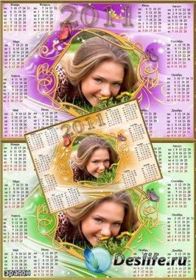 Женский календарь для фотошоп на 2011 год – Любимая
