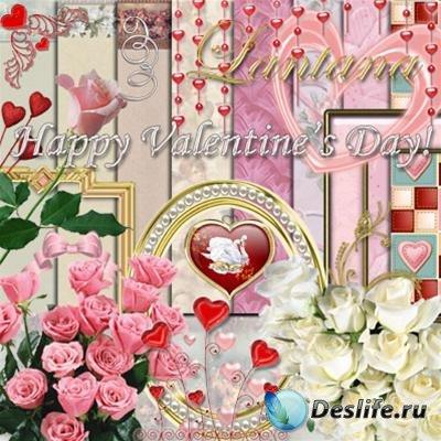 Cкрап-набор для фотошопа - Happy Valentine's Day!