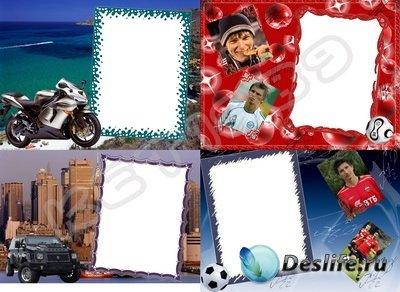 Мужские рамки для фотошопа