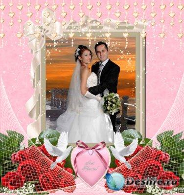 Свадебная рамка для фото - Сердце