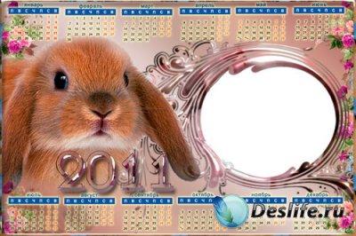 Календарь для фотошопа - Рамка Кролик