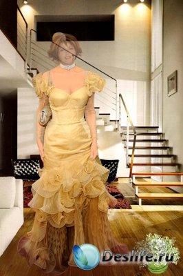 Женский костюм для фотошопа - У лестницы
