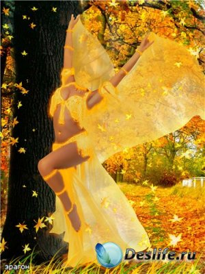 Женский костюм для фотошоп – Осенний танец