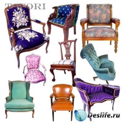 Растpовый клипаpт - Кpесла и стулья