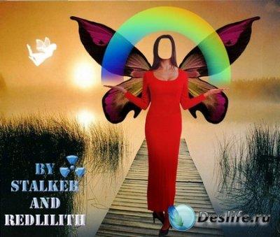 Костюм для фотошопа - Радужная бабочка
