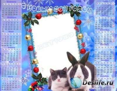 Календарь для фотошопа на 2011 новый год