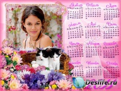 Календарь для фотошопа - Котята в корзинке на 2011 год