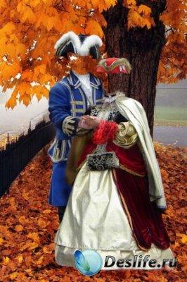 Костюм для фотошопа – Осенняя пара