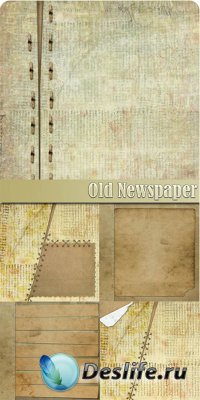 Фоны для фотошопа - Старая газета