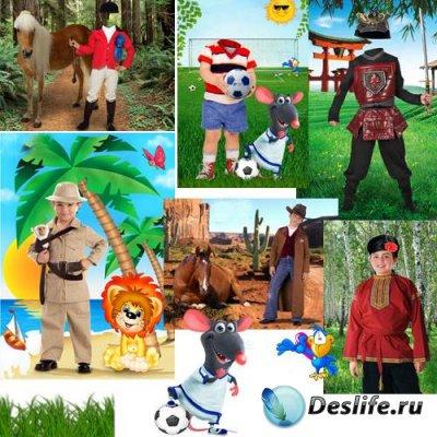 Качественные костюмы для фотомонтажа - Мальчику