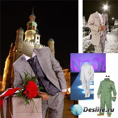 Современные костюмы  для мужчин