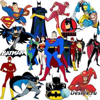 Клипарты - Супергерои из мультфильмов