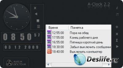 MaxLim Будильник 2.2.2.1
