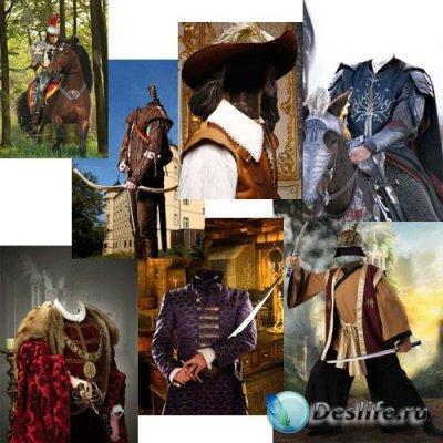 Мужские исторические костюмы для фотошопа