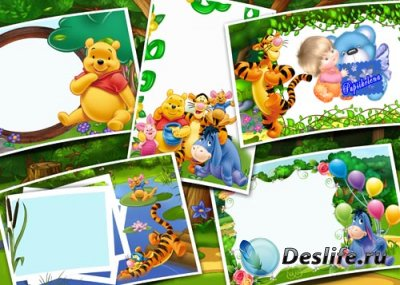 Рамки для фотошопа - Отдых с Винни Пухом и его друзьями
