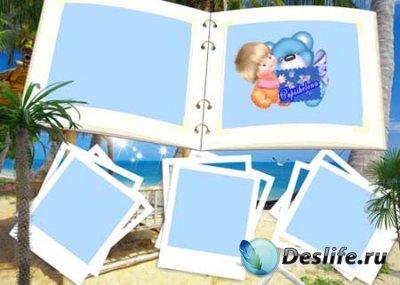 Рамка для фотошопа - Воспоминания о море