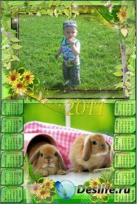 Зеленый календарик на 2011 г. с вырезом для фото