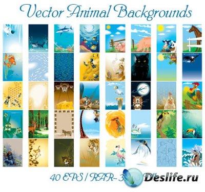 Векторные фоны для фотошопа - Vector Animal Backgrounds
