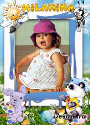 Детская рамка для фотошопа – Нарисуй меня