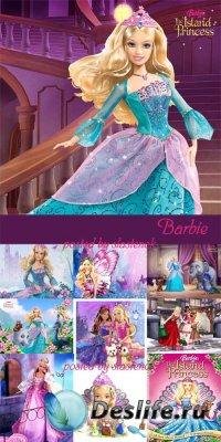 Картинки - Barbie / Барби