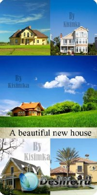 Stock Photo: Красивый Новый Дом (A Beautiful New House)