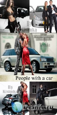 Stock Photo - Люди с автомобилем (People With a Car)