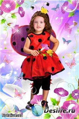 Костюм детский для фотошопа – Королева цветов