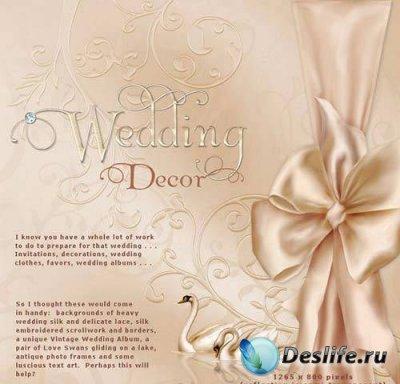 Клипарт - Свадебный декор
