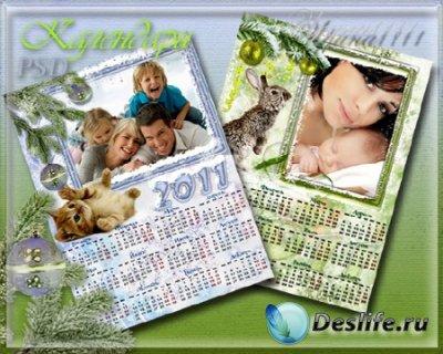 Календари для фотошопа на 2011 год - Кролик и котенок