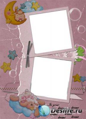 Рамка для фотошопа - Сладких снов малышка