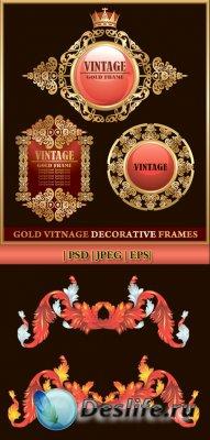 Векторные клипарты - 5 Vintage Decorative Vectors