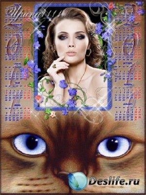 Календарь для фотошопа на 2011 год - Взгляд