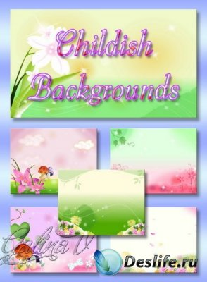Детские фоны - Childish Backgrounds PSD