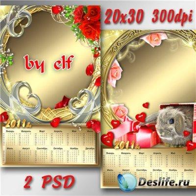 Календари для фотошопа на 2011 год – Очарование