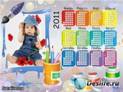 Календарь для фотошопа – Юный художник