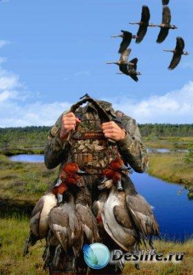 Костюм для фотошопа – Охотник на уток