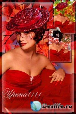 Женские костюмы для фотошопа - Леди в красном