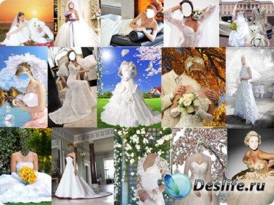 Костюмы для фотошоп - Свадебные