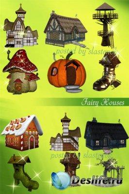 Клипарт для фотошопа - Волшебные домики