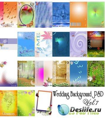 Psd исходники для фотошопа  - Свадебные фоны vol.7